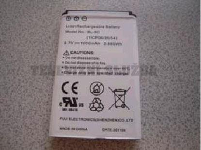 Obrázek Baterie 996510050728 pro dětskou chůvičku Philips