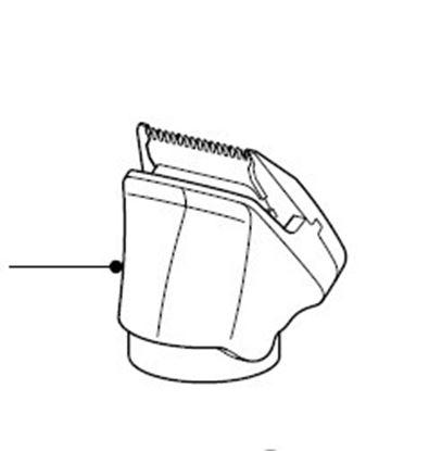 Obrázek Stříhací hlava 20mm pro zastřihovač Philips