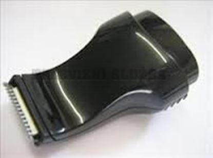 Obrázek Stříhací hlava 420303583680 pro strojek Philips